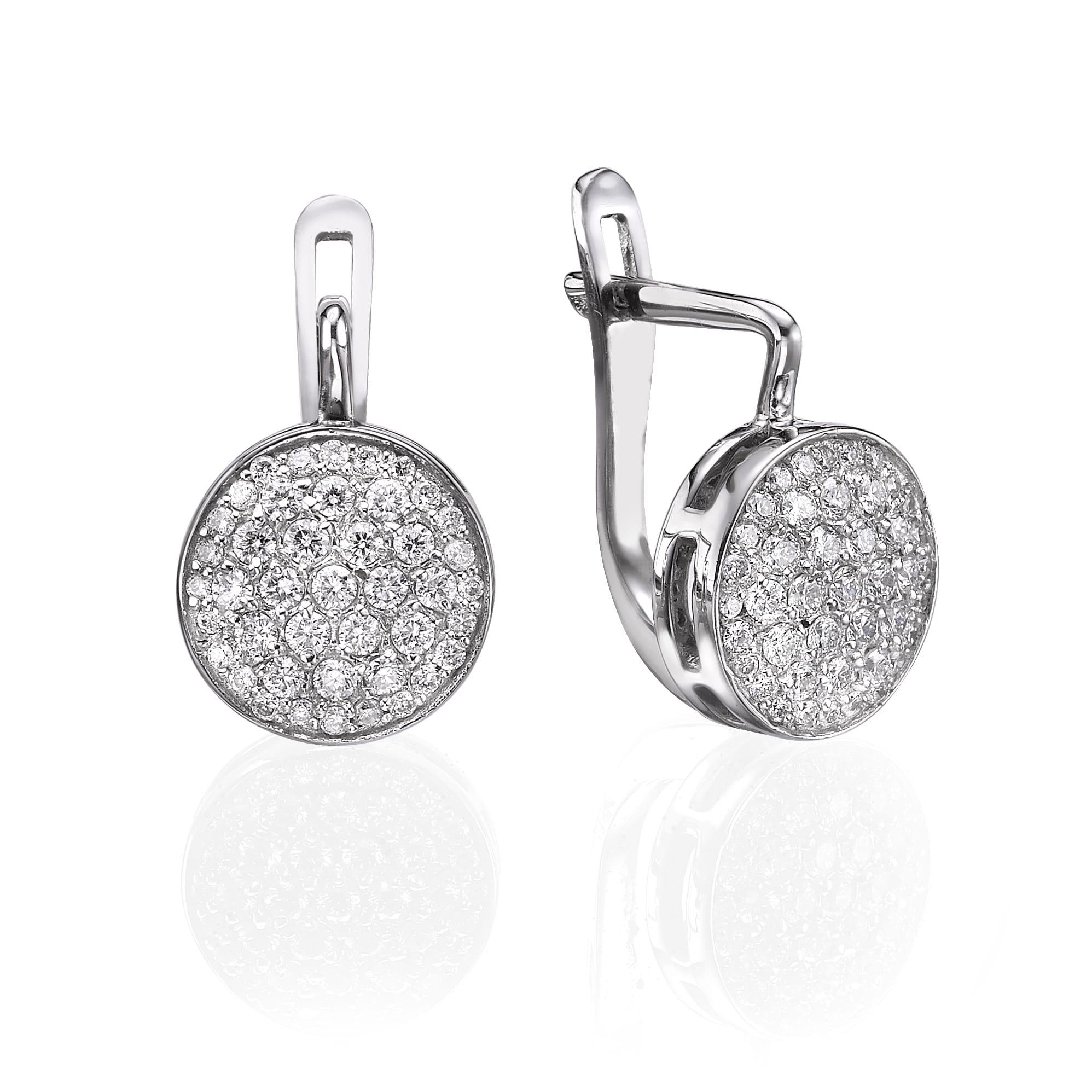 עגילי יהלומים דגם Serina ב-38% הנחה!!!