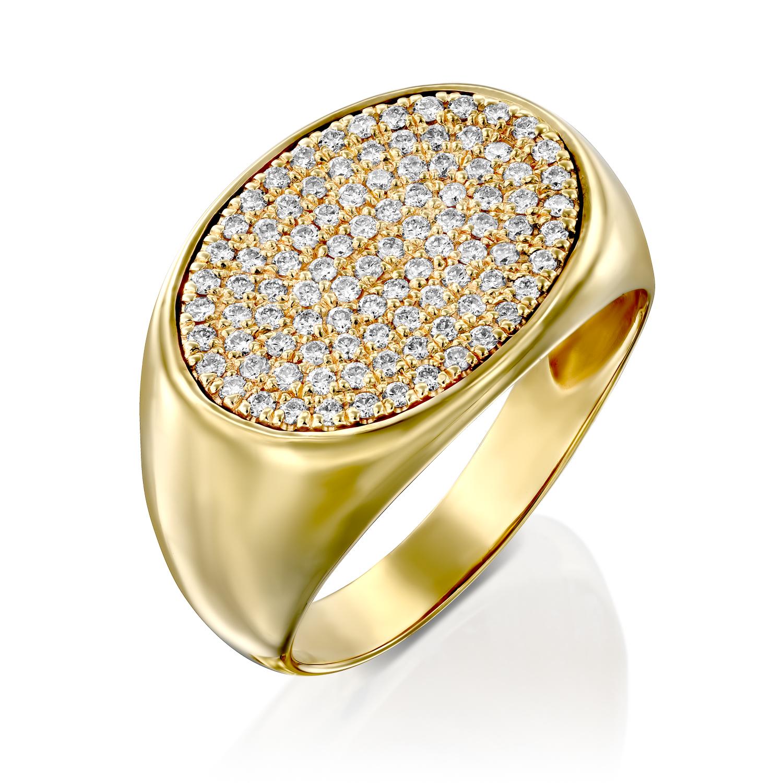 טבעת יהלומים דגם Lily ב-35% הנחה!!!